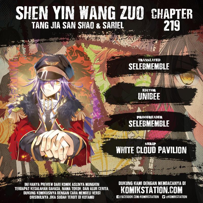 Shen Yin Wang Zuo: Chapter 219 - Page 1