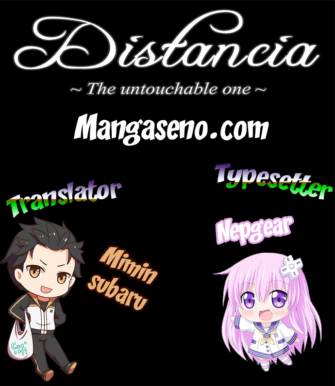 Distancia ~ The Untouchable One: Chapter 06 - Page 1