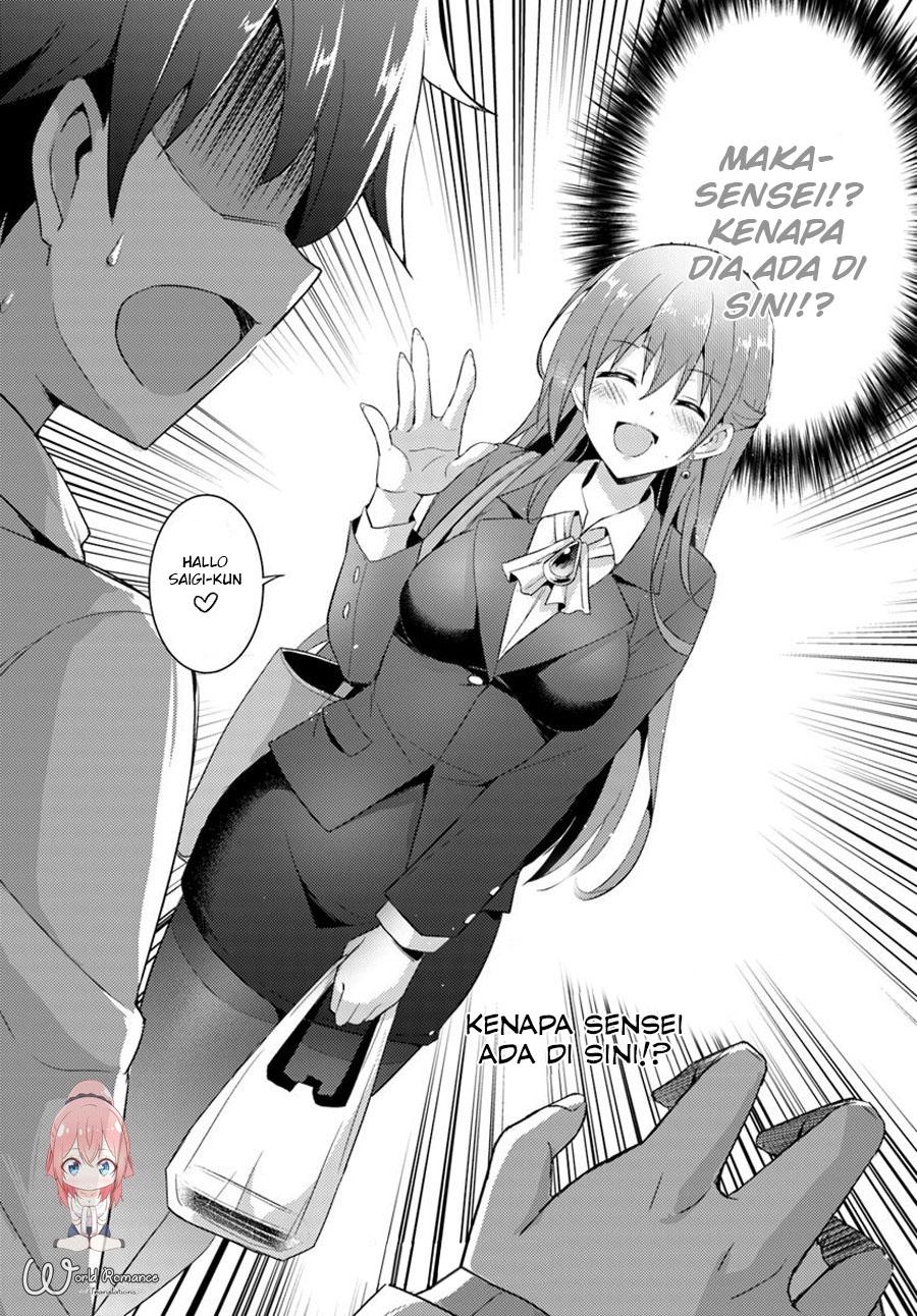 Boku no Kanojo Sensei: Chapter 06 - Page 21