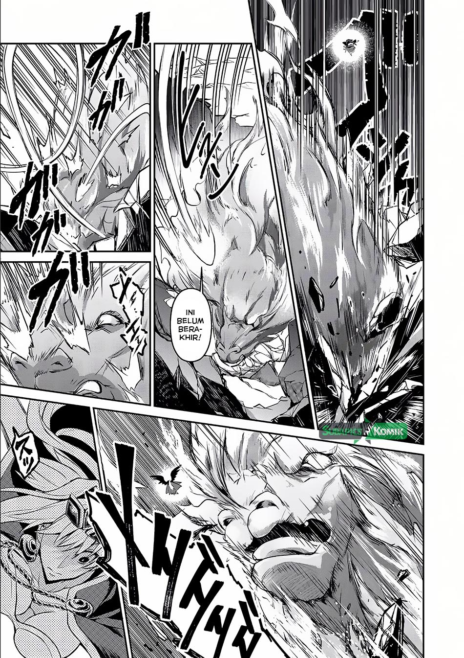Yasei no Last Boss ga Arawareta: Chapter 05 - Page 28