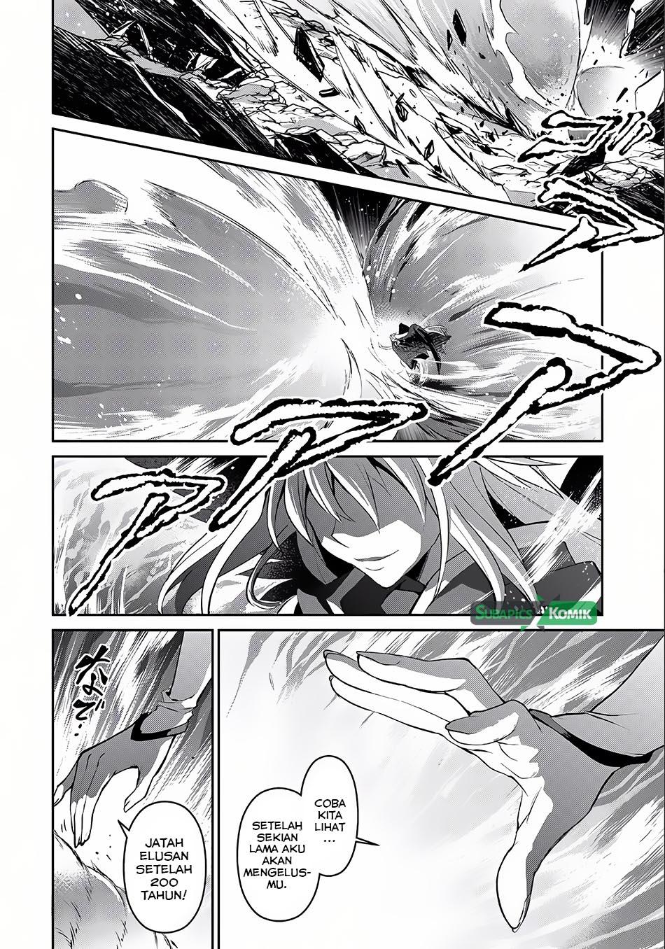 Yasei no Last Boss ga Arawareta: Chapter 05 - Page 27