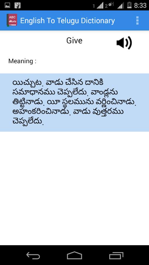 Communication Meaning Telugu