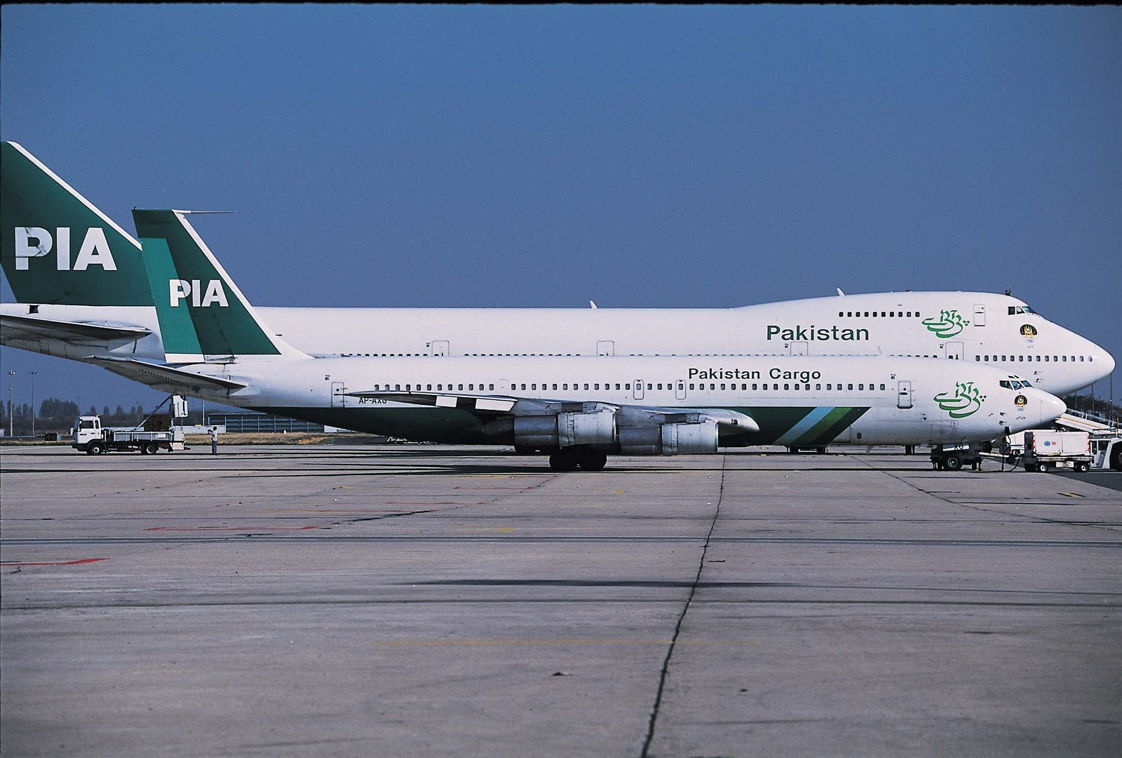 pia airlines website - HD1600×1080