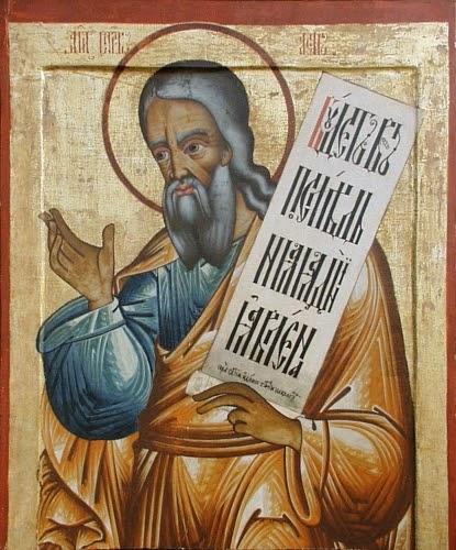 Micah Hebrew Letters