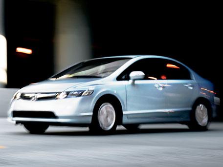 2008 Honda Civic Hybrid Exterior Features