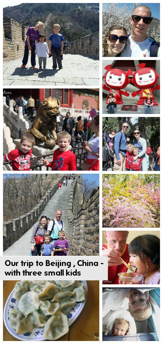 Beijing with kids colalge