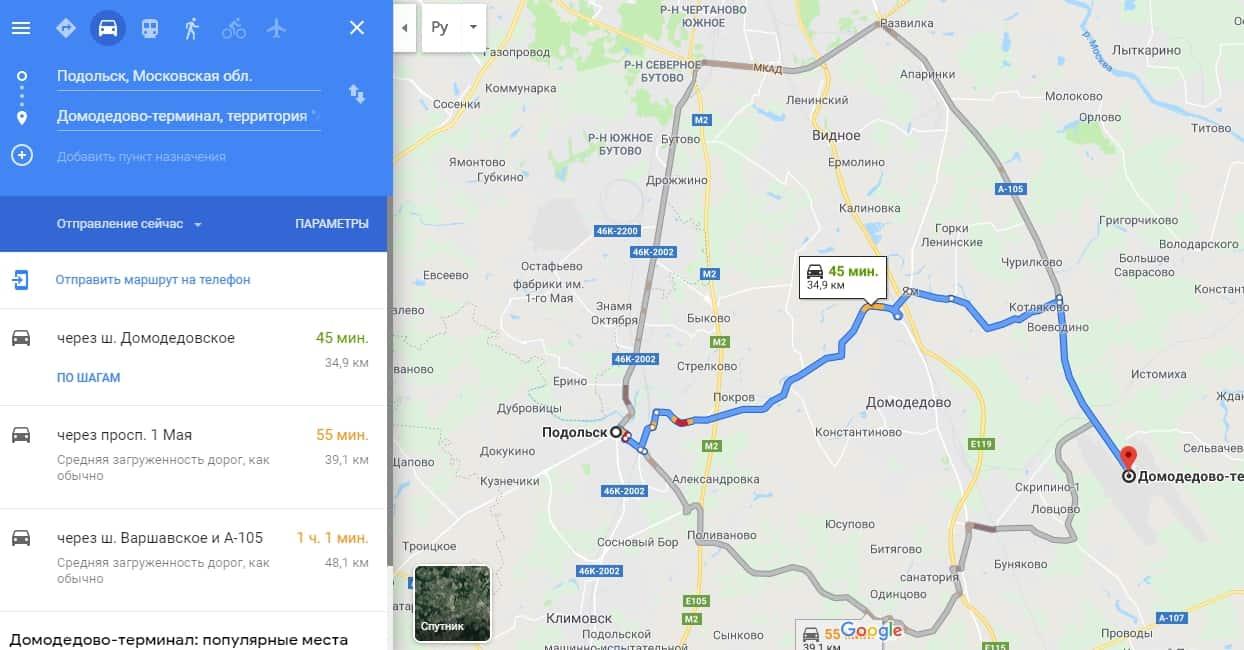 Route de Paveletsky Station à Domodedovo