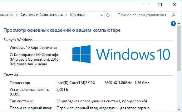 Windows нұсқасын жүйелік сипаттарда қалай көруге болады