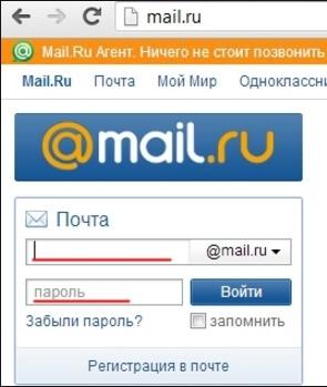 Удалить почтовый ящик на майл ру - руководство.