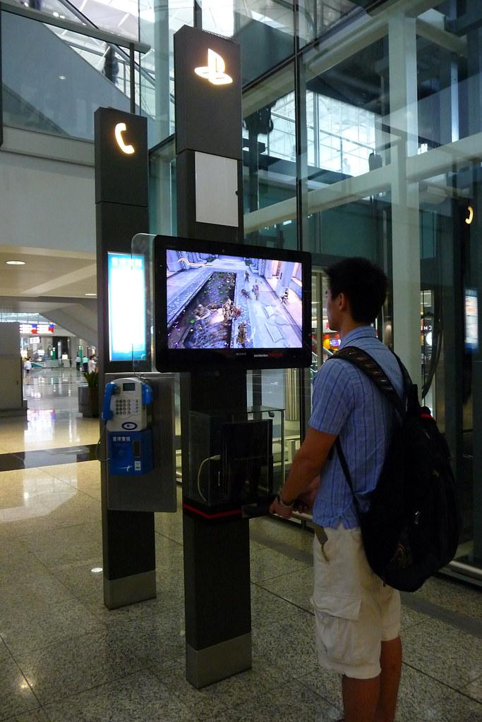 Hong Kong Airport Arrivals Playstation 3 Demo Pod Made
