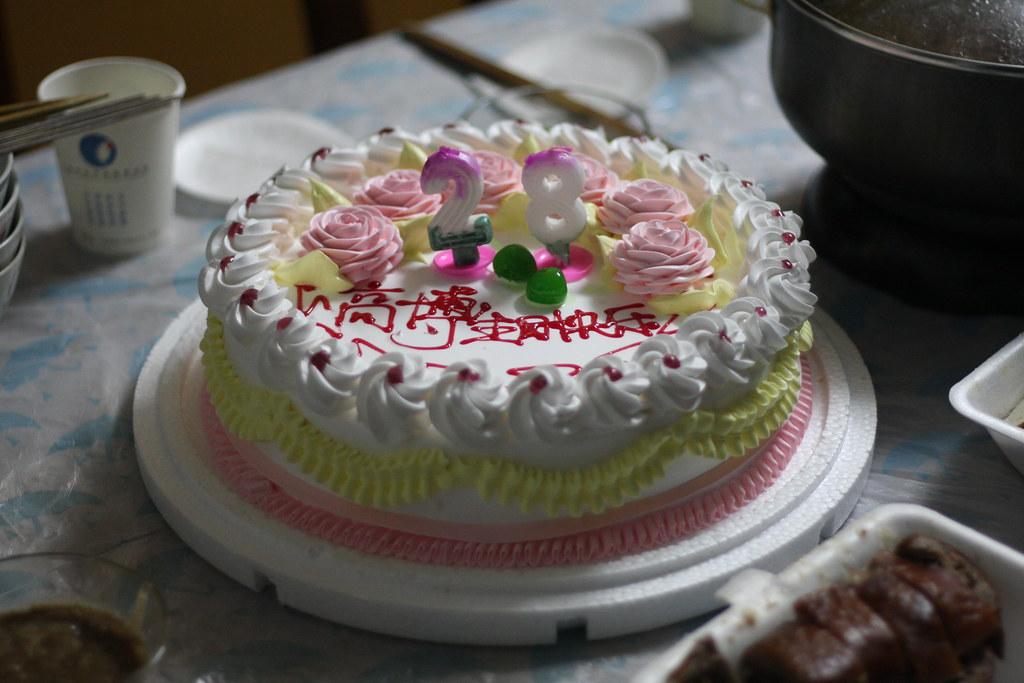 Birthday Cake With My Name And Good Words Daniel Taka