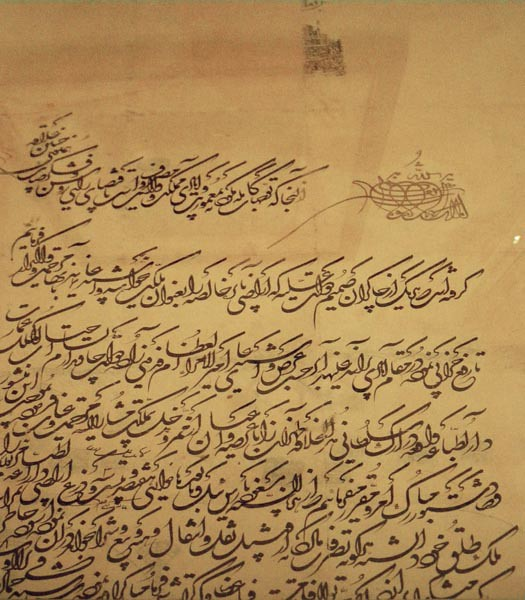 Beautiful Handwriting I Wish My Farsi Handwriting Was