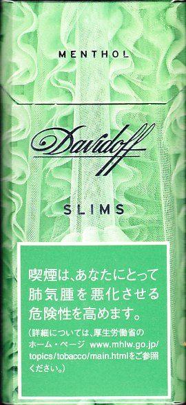 Davidoff MENTHOL SLIMS(ダビドフ・メンソール・スリム) : 森 康哲の煙草コレクション