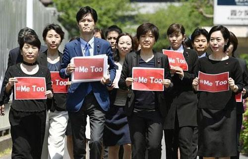 【動画】#MeToo で盛り上がる野党議員に対し金子恵美氏「野党の中にもセクハラ議員がいたが、どういう行動取られたん ...