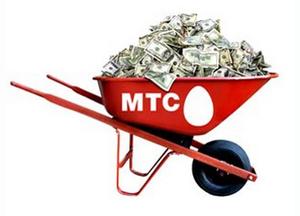 Komunikasi Seluler MTS - Peluang untuk Menghapus Uang