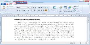Udskrivning af tekst.