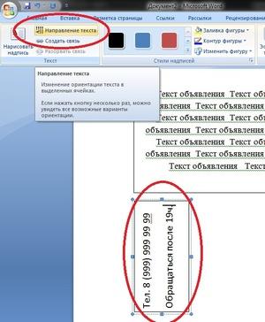 Måder at redigere tekst