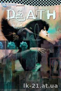 Death (2019)
