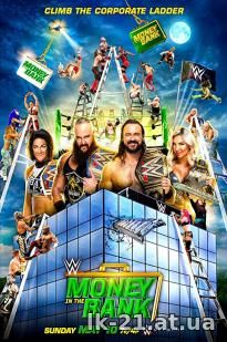 WWE: Money in the Bank (2020)