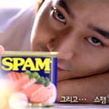 Thumbnail for post: Eric promotes Spam