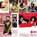 Thumbnail image for London Korean Film Festival 2006: schedule finalised