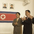 Thumbnail for post: A North Korean coup, years in the planning