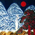 Thumbnail image for Korean Painting and Craft Art: Creations from Tradition