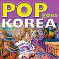 Thumbnail image for The wave that never was? Mark James Russell's Pop Goes Korea