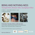 Thumbnail for post: Being and nothing-ness at Nolias Gallery