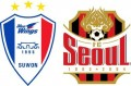 Thumbnail for post: Blue Blood v Red Blood: the K-League 2008 Finals