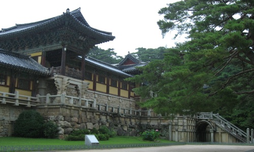 Featured image for post: The LKL Korea Trip 2009 pt 5: Bulguksa and Seokkuram