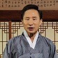 Thumbnail for post: President Lee Myung-bak's 2010 New Year message to the nation