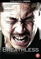 Thumbnail for post: Yang Ik-june's Breathless gets R2 DVD release