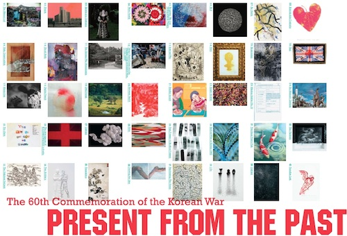 Featured image for post: Present from the Past: meet the artists