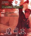 Thumbnail for post: Wolmi-do: North Korean war film at Robinson College