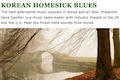 Thumbnail for post: Korean Homesick Blues: the finest indie sounds from Korea