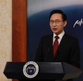 Thumbnail for post: President Lee's 2011 New Year policy address to the nation