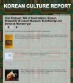 Thumbnail for post: Korean Culture Report – the podcast you've been waiting for