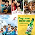 Thumbnail for post: June's daytime films at the KCCUK share a Kangwon-do theme