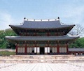 Thumbnail for post: The Changdeokgung's Injeong Hall – Welcome to the Rock Show!
