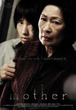 Featured image for post: Mother to screen at the KCC
