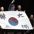 Thumbnail image for Yun Ho-jin's musical Hero, on stage in New York