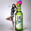 Thumbnail image for A nice collection of soju ads