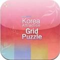 Thumbnail for post: Korea Attraction ap for iPhone