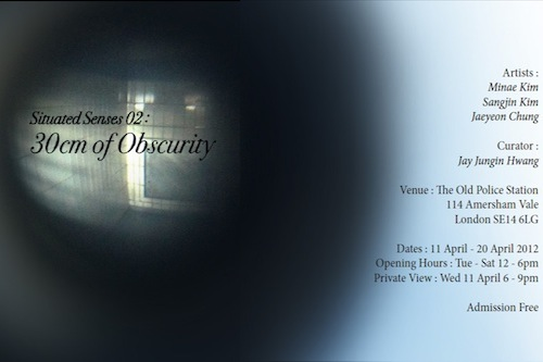 Post image for Situated Senses 02: 30cm of Obscurity at the Old Police Station