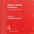 Thumbnail for post: Book review: Modern Korean Literature — An Anthology 1908-65