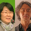 Thumbnail for post: Meet the Authors – Korean Literature event at the KCC