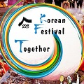 Thumbnail for post: Kingston Korean Festival: 17 August 2013