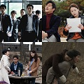 Thumbnail for post: Korean films at the 57th BFI London Film Festival