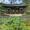 Thumbnail for post: 2013 Travel Diary #18: Suncheon Garden Expo — The Korean Garden